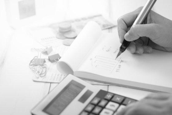 wyliczanie kosztu pożyczki przy pomocy kalkulatora